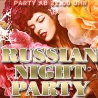 Русская вечеринка в Берлине - Russian Night Party