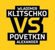 Klitschko vs Povetkin 5 october thumb110 100