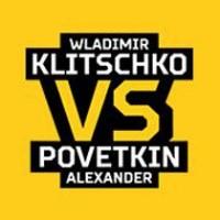 Klitschko vs Povetkin Поветкин Кличко