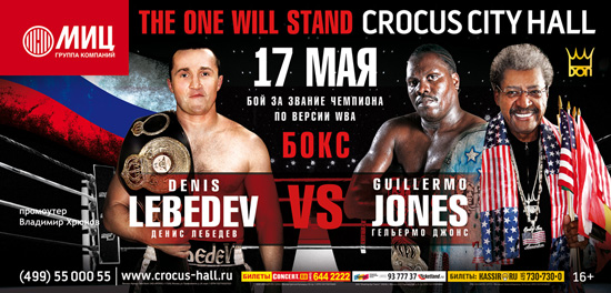 Lebedev vs Jones