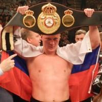 Боксер Александр Поветкин – чемпион мира!