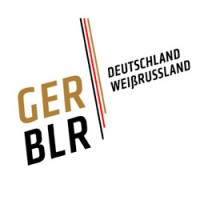 Германия Белоруссия - Хоккей в Кельне 25 апреля