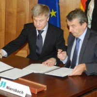 РФС заключил соглашение с Немецким футбольным союзом
