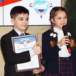 """Конкурс """"Расскажи миру о своей России"""""""