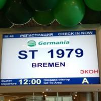 Авиарейс Москва Бремен