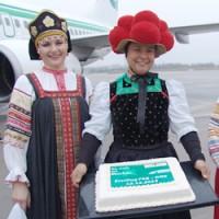 Рейс Москва - Баден-Баден Авиакомпания Germania
