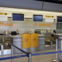 Забастовка пилотов Lufthansa приостановлена