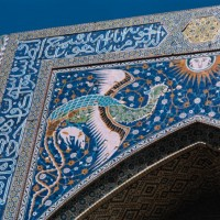 Uzbekistan_Samarkand_Registan_63_thumb_medium200_200