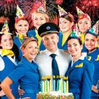 Акция на авиабилеты Международные Авиалинии Украины отмечают юбилей