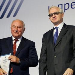 Награда генеральному директору авиакомпании «Уральские авиалинии»