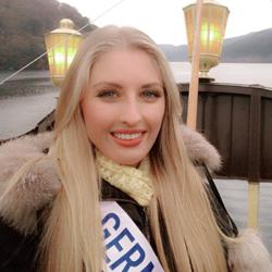 Miss International 2013 Оксана Королева