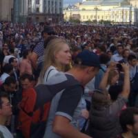 Акция в поддержку Навального в Москве 18 июля 2013