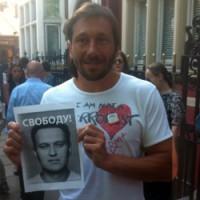 Акция в поддержку Навального в Лондоне