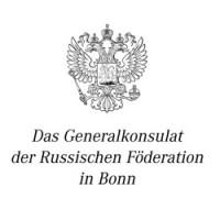 Поздравление Генерального консульства Российской Федерации в Бонне.