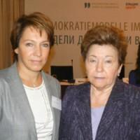 Соратники Бориса Ельцина на конференции в Берлине