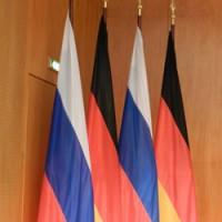 Проверка НКО в России Критика из Германии
