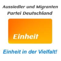 Партия для переселенцев и мигрантов в Германии Einheit
