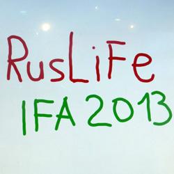Выставка IFA 2013 в Берлине