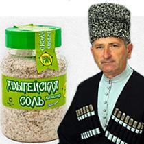 Выставка Зеленая неделя 2014 Адыгейская соль