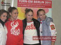 Evgenia-Kanaeva-2010-3