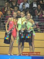 Gran-pri_po_hudozhestvennoj_gimnastike-2
