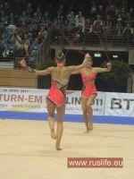 Gran-pri_po_hudozhestvennoj_gimnastike-6
