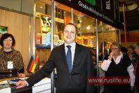 Gruenewoche_2011_14