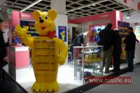 ISM_Cologne_2011_17