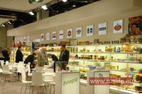 ISM_Cologne_2011_2