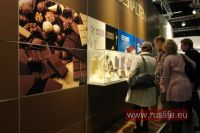 ISM_Cologne_2011_21
