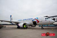 Uralskie-avialinii-Rejs-Moskva-Koeln_5661