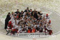 chempionata-mira-po-hokkeju-2010-14
