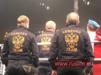 denis_lebedev_team