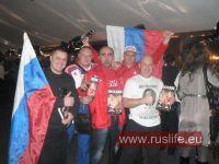 russische_Fans